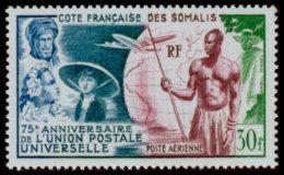 Somali Coast, French, 1949, UPU 75th Anniversary, Universal Postal Union, United Nations, MNH, Michel 307 - French Somali Coast (1894-1967)