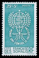 Somali Coast, French, 1962, Fight Against Malaria, WHO, United Nations, MNH, Michel 342 - French Somali Coast (1894-1967)