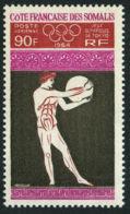 Somali Coast, French, 1964, Olympic Summer Games Tokyo, Sports, MNH, Michel 362 - French Somali Coast (1894-1967)