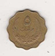 5 MILLIEMES ROYAUME DE LIBYE IDRIS 1ER 1965 - Libia