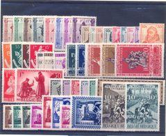 Een Lot * MH 27 Côte - Colecciones