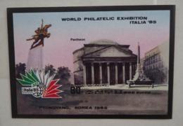 North Korea 1985 World Stamp Exhibition 'ITALIA '85' IMPERF Souvenir Sheet - Corea Del Nord