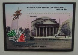 North Korea 1985 World Stamp Exhibition 'ITALIA '85' PERF Souvenir Sheet - Corea Del Nord