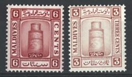 Maldives: 1933 6c Red, Sideways Watermark Sg15B Um, Ditto 3c Sg12B C£15 As Mm - Maldives (...-1965)