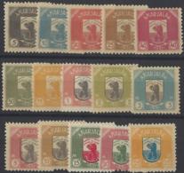 VO 969 Carelie Postes  N° 1 à 15 15 Valeurs Qualité: * Cote: 250 € - 1919 Occupation Finlandaise