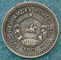 Mongolia 15 Möngö, 35 (1945) -3977 - Mongolia
