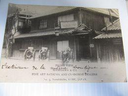 JAPAN  KOBE  Fine Art Satsuma And Cloisonné Dealers - Kobe