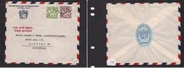 123gone. Suriname Cover C.1952 Paramaribo To Hamburg Germany Air Fkd Env Comercial Bank. Easy Deal. - Surinam