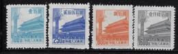 CHINA PRC 1954 SCOTT 207,209,211,212 MINT - 1949 - ... People's Republic