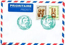 Cachet Commémoratif - 71e Salon Philatélique D'automne - Pierre Loti - Novembre 2017 - R 5855 - Polinesia Francese