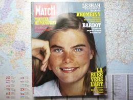 Paris Match N°1595 21 Décembre 1979 Mariel Hemingway / Le Shah / Khomeiny / Bardot / La Ruée Vers L'art - Informations Générales