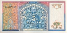 Uzbekistan 5 Sum, P-75r (1994) - UNC - Replacement Banknote - Usbekistan
