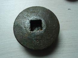 Bouchon Anglais D'artillerie WW1 1914-1918. - 1914-18