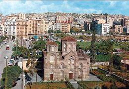 1 AK Griechenland * Die Kirche Panagia Chalkeon In Thessaloniki - Aus Dem 11. Jh. - Seit 1988 UNESCO Weltkulturerbe * - Greece