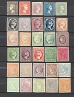 Lote De 30 Sellos Falsos Segui Para Referencia - 1850-68 Royaume: Isabelle II