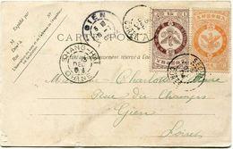 COREE CARTE POSTALE -SALLE DES PORTRAITS DES ANCETRES -VIEUX PALAIS -SEOUL DEPART SEOUL 5 DEC 04 COREE POUR LA FRANCE - Corea (...-1945)