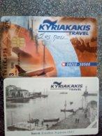 GRECE KYRIAKAKIS TRAVEL 3€ 35000 EX UT - Grèce