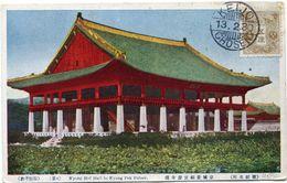 COREE CARTE POSTALE -KYONG HOL HALL IN KYONG POK PALACE DEPART KEIJO 13-2-30 CHOSEN POUR LA BELGIQUE - Korea (...-1945)