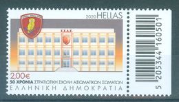 Military Academy Of Thessaloniki - Building, Owl Chouette Eulen 2020 Greece Grèce Griechenland Grecia - Griekenland