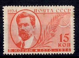 Russie YT N° 522 Neuf *. B/TB. A Saisir! - 1923-1991 URSS