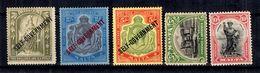 Malte  YT N° 78/80 Et N° 132/133 Neufs *. B/TB. A Saisir! - Malte (...-1964)