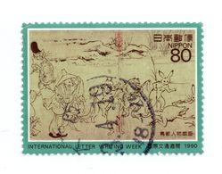 JAPAN»1990»USED - 1989-... Keizer Akihito (Heisei-tijdperk)