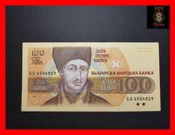 Bulgaria 100 Leva  1993 P. 102 B UNC - Bulgarie