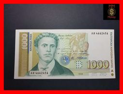 BULGARIA 1.000 1000 Leva 1994  P. 105 XF - Bulgarie