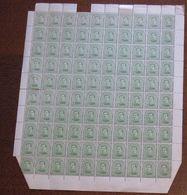 N°137 En Feuille De 100 Xx. COB 800€!!. Qqs Défauts E.a Plusieurs Dents Détachées Entre Les Timbres (voir Scan) - 1915-1920 Albert I