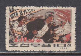 Korea North 1963 - 3rd Anniversary Of Student Unrest In South Korea, Mi-Nr. 461, Used - Korea, North