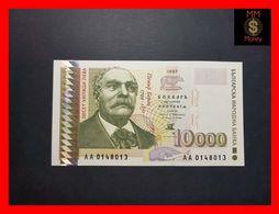 BULGARIA 10.000 10000 Leva 1997  P. 112  XF - Bulgarie