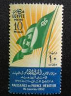EGYPTE 1952 MICH. N° 390 ** - NAISSANCE DU PRINCE HERITIER - Neufs