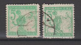 Yugoslavia Slovenia Verigarji (chainbreaker) 1919 - 1920 5 Vin Litograved + Typograved - 1919-1929 Kingdom Of Serbs, Croats And Slovenes