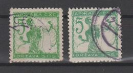 Yugoslavia Slovenia Verigarji (chainbreaker) 1919 - 1920 5 Vin Steindruck/Litograved/kamnotisk - 1919-1929 Kingdom Of Serbs, Croats And Slovenes