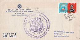 ROTARY CLUB OF ADDIS ABABA. ETHIOPIE ENVELOPPE, CIRCULEE ANNEE 1968 A ROTARY CLUB OF DIRE DAWA. PAR AVION SPC -LILHU - Etiopía