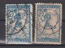 Yugoslavia Slovenia Verigarji (chainbreaker) 1919 - 1920 25 Vin Buchdruck/Typograved/knjigotisk - 1919-1929 Kingdom Of Serbs, Croats And Slovenes