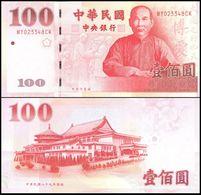 Taiwan - 100 Yuan 2000 P. 1991 UNC Lemberg-Zp - Taiwan