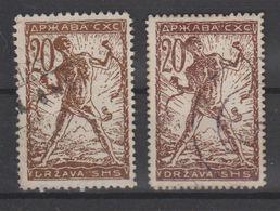Yugoslavia Slovenia Verigarji (chainbreaker) 1919 - 1920 20 Vin Buchdruck/Typograved/knjigotisk - 1919-1929 Kingdom Of Serbs, Croats And Slovenes