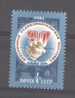 Ru2  -   Russie  :  Yv  4785  ** - Neufs