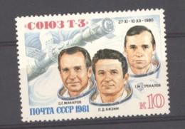 Ru2  -   Russie  :  Yv  4788   ** - Neufs