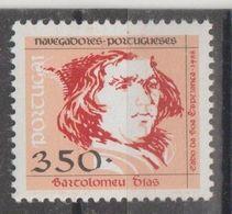 PORTUGAL CE AFINSA 2064 - NOVO - 1910 - ... Repubblica