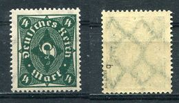 D. Reich Michel-Nr. 226b Postfrisch - Geprüft - Duitsland
