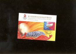 Olympic 2008 Maxi Card - Summer 2008: Beijing