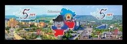 Ukraine (Donetsk) 2019 #143/44 5th Anniversary Of DPR And LPR (joint Issue DPR-LPR) MNH ** - Ukraine