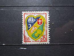 VEND BEAU TIMBRE DE FRANCE N° 1232 , CADRE JAUNE A DROITE !!! - Variétés: 1960-69 Oblitérés