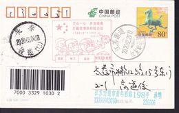 CHINA CHINE CINA POSTCARD JIANGSU NANTONG  TO JILIN CHANGCHUN  WITH ANTI COVID-19 INFORMATION - China