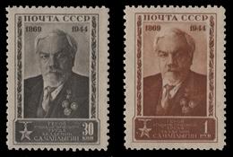 Russia / Sowjetunion 1944 - Mi-Nr. 928-929 ** - MNH - Tschaplygin - 1923-1991 URSS