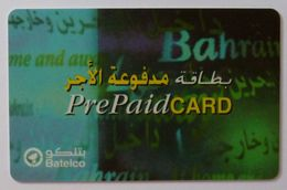 BAHRAIN - Remote Memory - BH1 - 1st Issue - Complimentary - Used - Bahrain