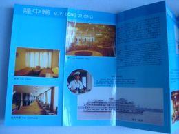 M. V. LONG ZHONG / M. S. XI LING / M. S. KUN LUN. THREE GORGES CRUISERS - CHINA, WUHAN CHANGJIANG SHIPPING CO.. - Bateaux