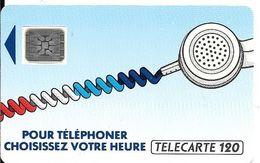 CARTE-PUBLIC-120U-Ko41.510-SC5An-OFFSET-CORDON BLEU-V°5Imp 15000-Utilisé-R°Nouveau Logo-TBE - France